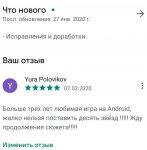 Screenshot_20200207-013450_Google Play Store~01.jpg