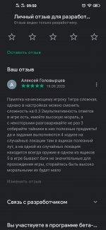 Screenshot_2021_0227_095039.jpg