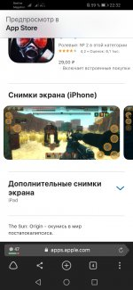 Screenshot_20210320_223241_com.yandex.browser.jpg
