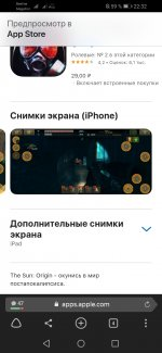 Screenshot_20210320_223248_com.yandex.browser.jpg